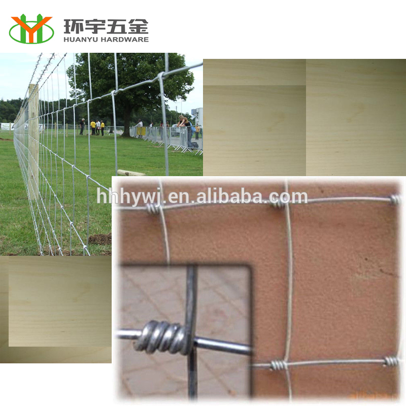 hot dipped galvanized cheap hog wire fence hot sale