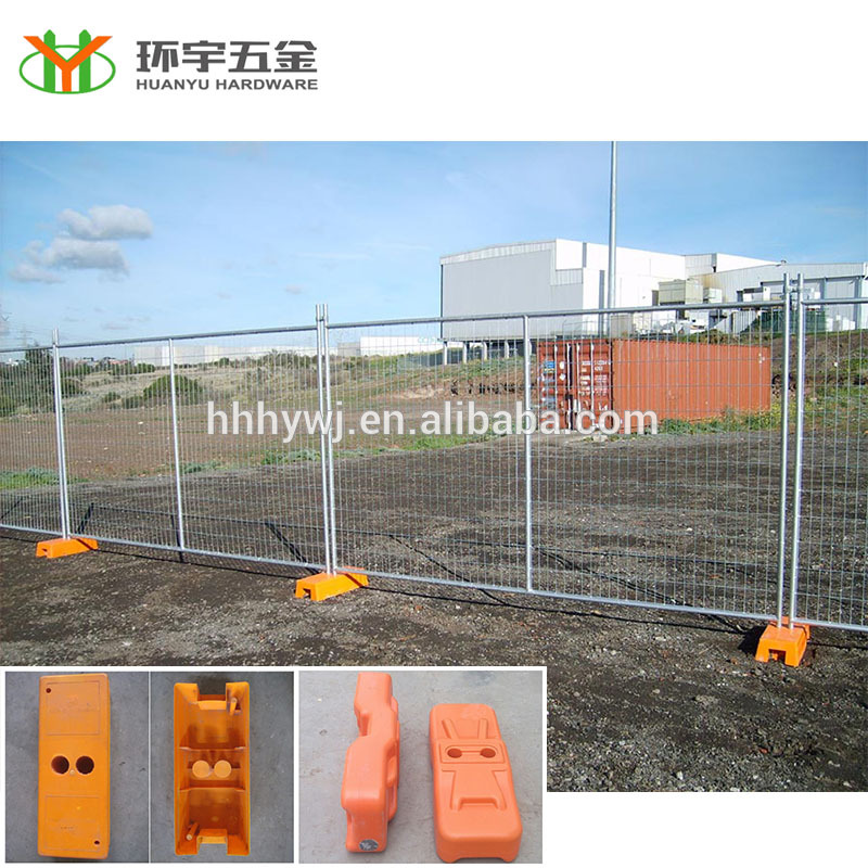 China supplier temporary fence portable fence panels